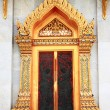 Temple door — Stock Photo
