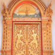 Stock Photo: Golden carve door of church