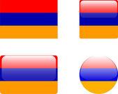 Armenia — Stock Vector