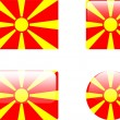 Macedonia — Stock Vector