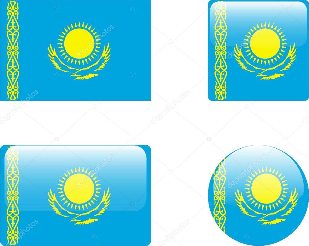 哈萨克斯坦国旗矢量图图片