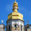 Sophia's church in Kiev — Foto Stock