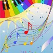 Rainbow jazz — Stock Vector #5291544
