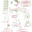 Italian sights and symbols — Stock Vector #5291551