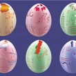 Royalty-Free Stock Imagem Vetorial: Easter eggs with countries