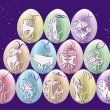 Easter eggs with Zodiac signs — Stock Vector