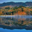 Beautiful autumn lake view - Foto Stock