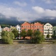 Innsbruck, Austria — Stock Photo #3946035