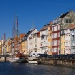 Copenhagen — Stock Photo #4462302