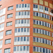 Stock Photo: Multistorey apartment house