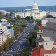 Pennsylvania avenue, Washington DC — Stock Photo