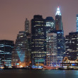 NEW YORK CITY - Stockfoto