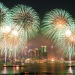 New York City fireworks - Foto Stock
