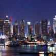 New York City Manhattan skyline - Stockfoto