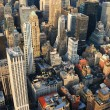 New York City Manhattan — Stock Photo #4025687