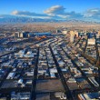 Las Vegas City Skyline — Stockfoto