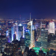 New York City Manhattan night panorama - Stock Photo