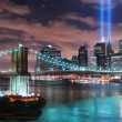 New Yorks manhattan panorama — Stockfoto #4026125