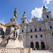 Cathedral - Salzburg, Austria — Stock Photo