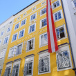 Mozart's Birthplace - Salzburg, Austria - Stock Photo