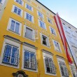 Mozart's Birthplace - Salzburg, Austria — Stock Photo