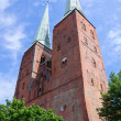 Lübeck, Germany — Stock Photo #4269573