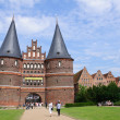 Lübeck, Germany — Stock Photo #4269610