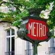 METRO - Paris, France — Stock Photo
