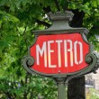 METRO - Paris, France — Stock Photo #4269703