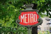 Metro - paris, frança — Fotografia Stock