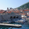 Dubrovnik, Croatia - Stock Photo