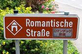 Road sign of Romantic Road — Stock Photo