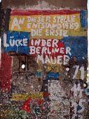 柏林墙历史 — 图库照片