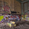 Old sports hall with graffiti — Stock Photo