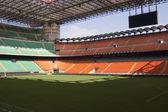 Empty stadium San Siro — Stock Photo