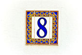 House Number Eight — Stock Photo
