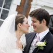 Bride and Groom — Photo