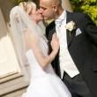 Невеста и жених — Стоковое фото