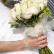Bride's boquet — Stock Photo
