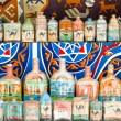 Stock Photo: Egyptisand art bottles