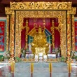 Buddhist alter — Stock Photo #4922643