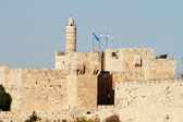 King David Tower, Jerusalem,Israel — Stock Photo