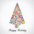 Royalty-Free Stock Photo: Happy Holiday