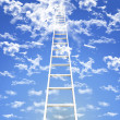 Royalty-Free Stock Photo: Ladder