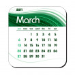 Stock Vector: 2011 Calendar. March.