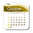 Stock Vector: 2011 Calendar. October.