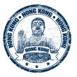 Royalty-Free Stock Vector Image: Hong Kong stamp