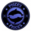 Pisces — Stock Vector #4073454