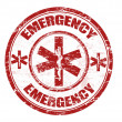Emergency stamp - Stock Vector