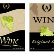 Royalty-Free Stock Vector Image: Wine labels